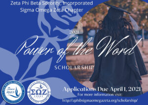 Apply for the 2021 Sigma Omega Zeta Power of the Word Scholarship